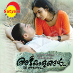 Adayalangal songs