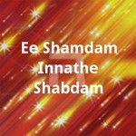 Ee Shamdam Innathe Shabdam songs