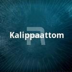 Kalippaattom songs
