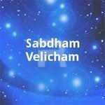 Sabdham Velicham songs