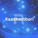 കാദംബരി songs