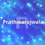 പ്രതികാരജ്വാല songs