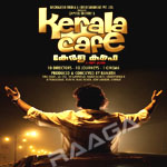 Kerala Cafe songs