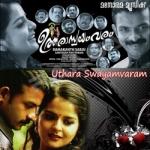 Uthara Swayamvaram songs