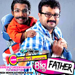 My Big Father songs