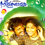 Listen to Neelathaamare songs from Neelathamara