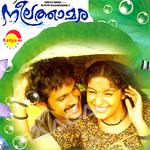 Neelathamara songs