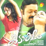 Kadaksham songs