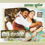 Aagathan songs