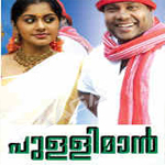 Pullimaan songs