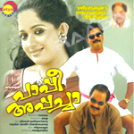 Listen to Thammil songs from Pappi Appacha