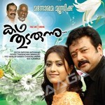 Kadha Thudarunnu  songs