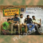 Listen to Aayiram Kaatham songs from Malarvaadi Arts Club