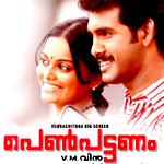 Penpattanam songs