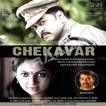 Chekavar songs