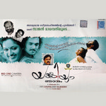Listen to Thenundo Poove songs from Yakshiyum Njanum