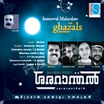 Listen to Aarorumillatha songs from Sararanthal (Ghazals)