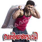 Listen to Neermizhi songs from Valiyangadi
