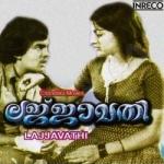 Lajjavathi songs