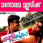 Listen to Thamara Vala songs from Holidays