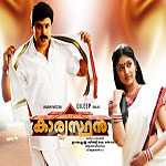 Listen to Mangalangal songs from Karyasthan