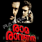 Rama Ravanan songs
