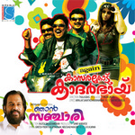 Again Kasarcode Khaderbhai songs