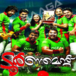 Listen to Nila Nila songs from Tournament Play And Replay
