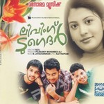 Listen to Paattinte Palkadavil songs from Living Together