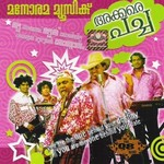 Listen to Chirikkunna Nin Mugham songs from Akkara Pacha (Album)