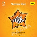 Listen to Melle Melle songs from Naattile Thaaram (Album)