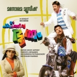 Pattanathil Sundaran songs