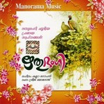 Malarithal Choodiyo songs