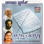 Thapasya (Album)