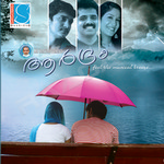 Aadram (Album) songs