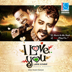 I Love You (Album) songs