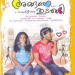 Listen to Nenjin Veenameetty songs from Angane Thudangi