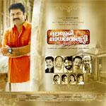 Mullassery Madhavankutty Nemam PO songs