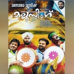 Mallu Singh songs
