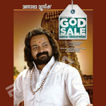 God For Sale songs
