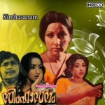 Simhasanam songs