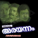 Arayannam songs