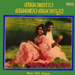 Avano Atho Avalo songs