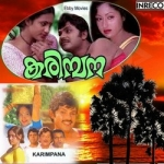 Karimpana songs