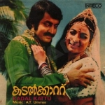 Kadal Kaattu songs