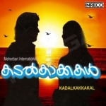 Kadalkakkakal songs