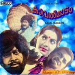 Kavalmadam songs