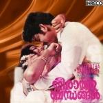 Theeratha Bandangal songs