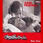 Aadi Paapam songs