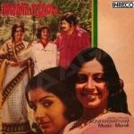 Agniparwatham songs